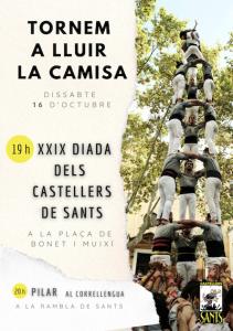FESTES MAJORS DE CATALUNYA - DIADA CASTELLERS DE SANTS - QUE FER AVUI A BARCELONA
